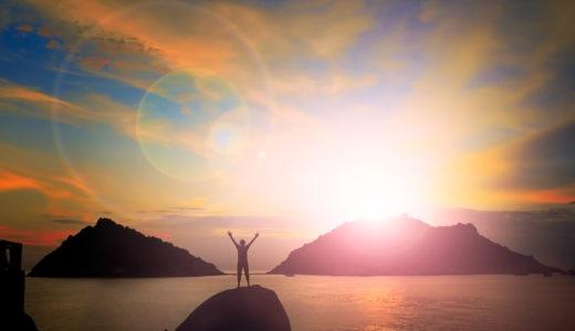 越智恵子著「目覚めよ、松果体」書評レビュー/松果体を活性化しよう!