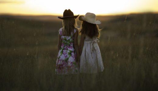 過去生療法セミナーを一緒に受けた友人が前世の姉だったという話。